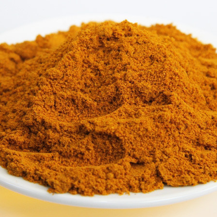 Curry, indisch, gemahlen. Kontrollierte Qualität