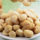 Macadamia Nusskerne, roh, unbehandelt Australien